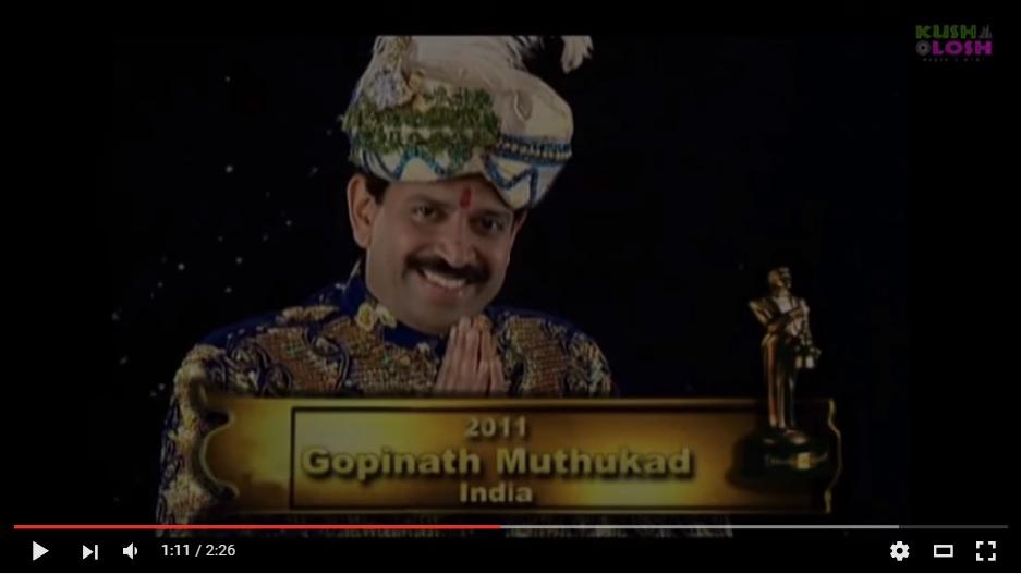 Muthukad Video Promo