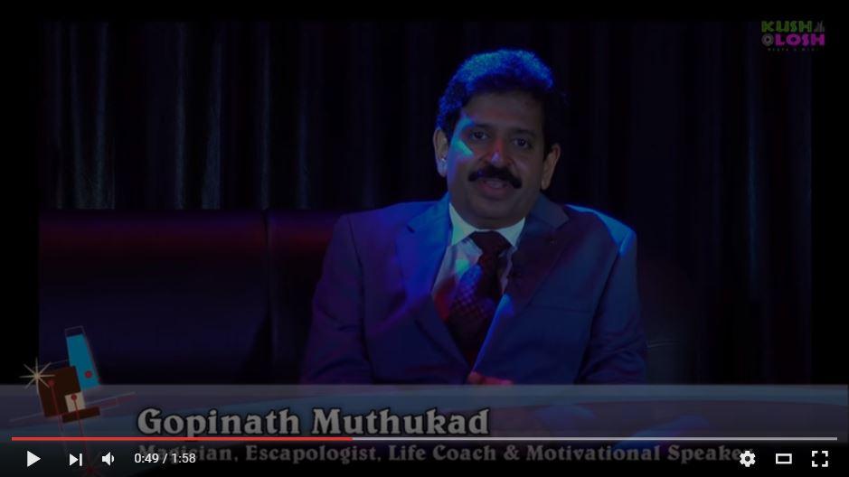 Muthukad Video Promo 2