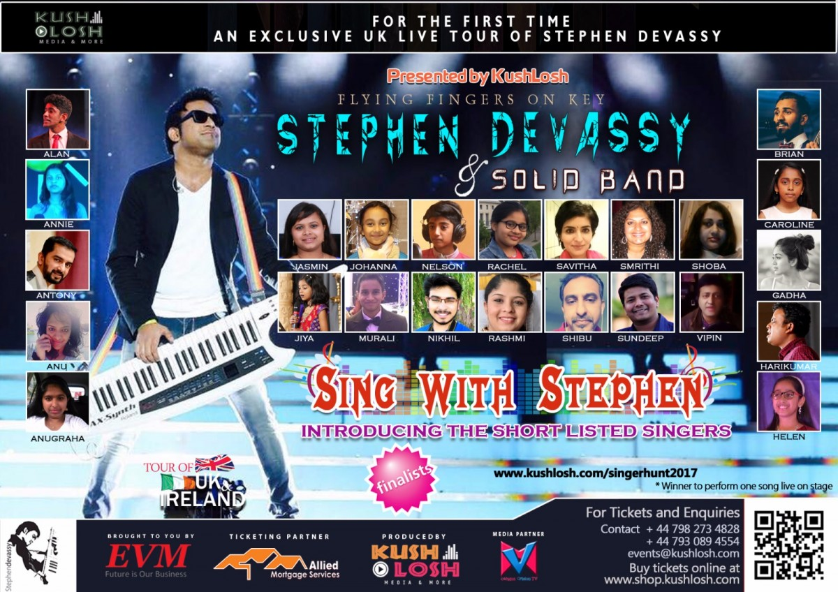 Sing with stephen with Singers comp
